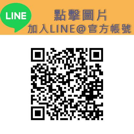 LINE好友.jpg